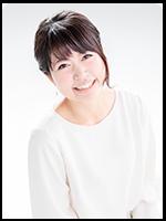 菱田 紗絵子