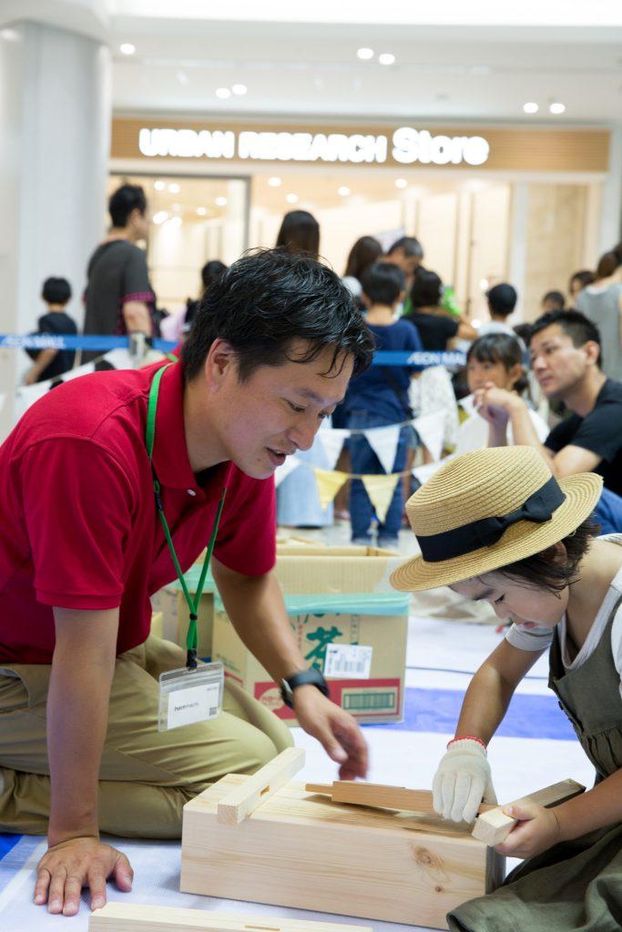 夏休み工務店イベント 岡山市 イオンモール岡山